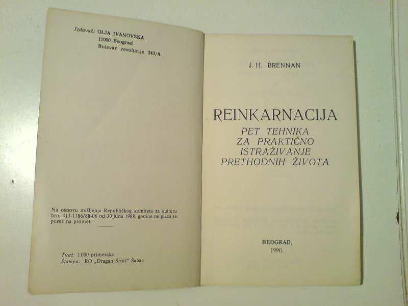 REINKARNACIJA