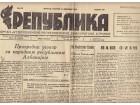 REPUBLIKA novine rep. demokratske stranke 1946 (u FNRJ)