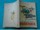 REPUBLIKANSKA BOŽIĆNICA  1951.g-POLJO.KALENDAR*Č-112.