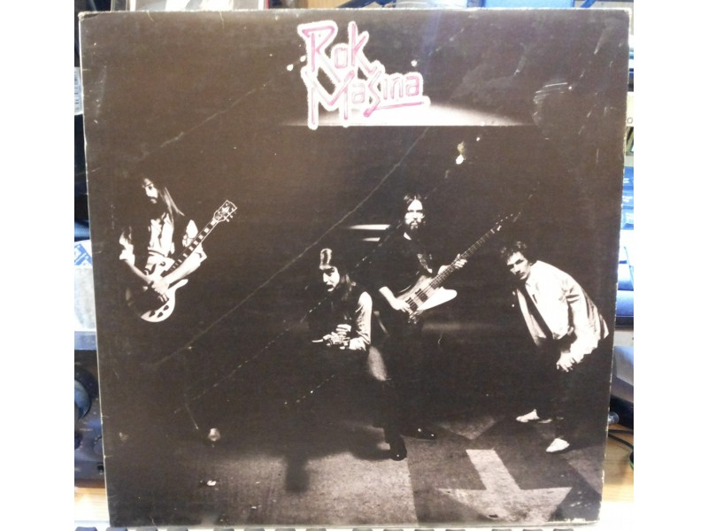 ROK MASINA - ROK MASINA, LP, ALBUM