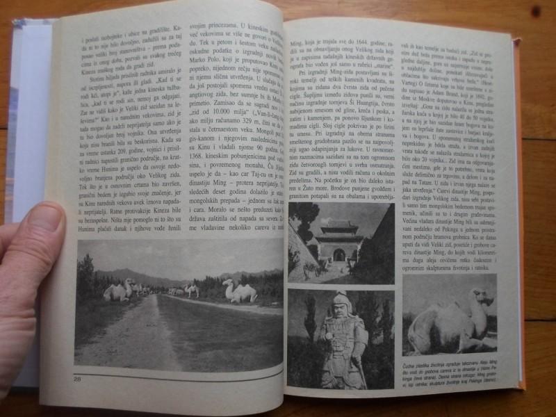 ROLAND GEK - SVA ČUDA SVETA 2
