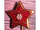 RSD Mostar - Emajlirana znacka