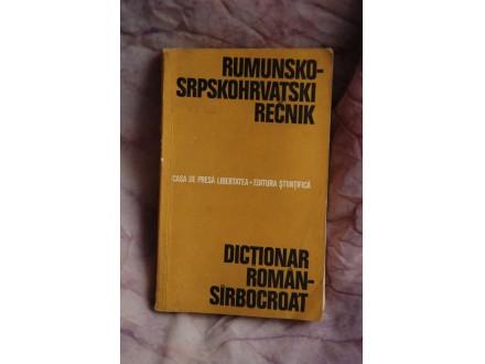 RUMUNSKO - SRPSKOHRVATSKI RECNIK