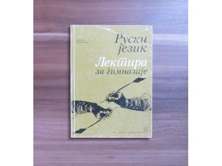RUSKI JEZIK - Lektira
