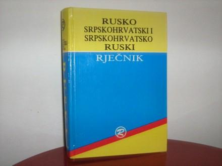 RUSKO-SRPSKOHRVATSKI RJEČNIK