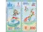 RUSSIA Fifa WC 100 test note 2018 UNC