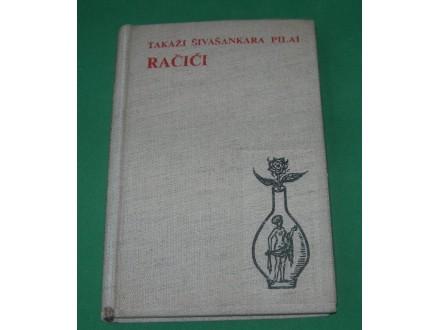 Račići - Takaži Šivašankara Pilai