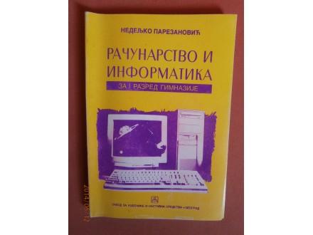 Racunarstvo i informatika I, Nedeljko Parezanovic