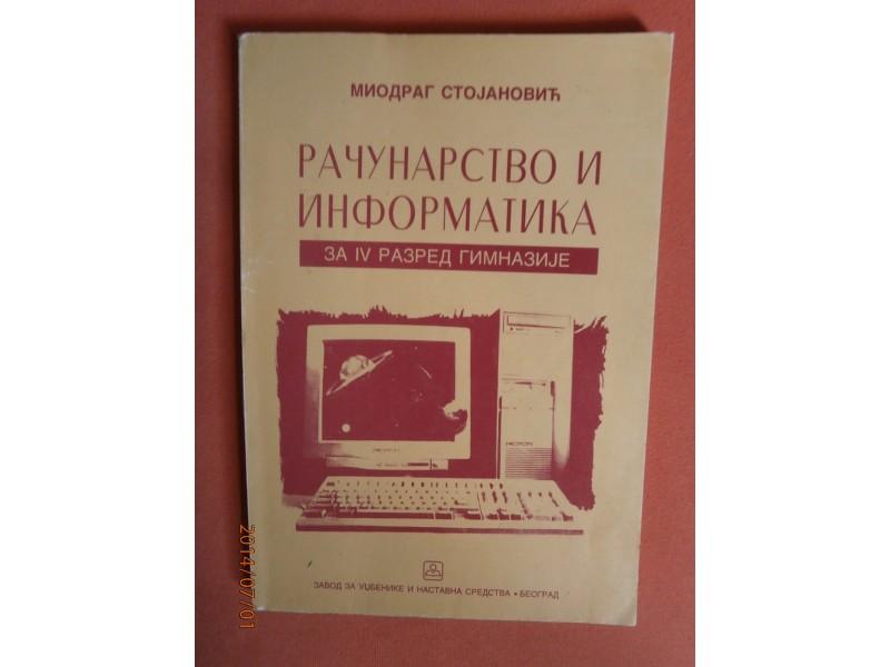 Racunarstvo i informatika IV, Miodrag Stojanovic