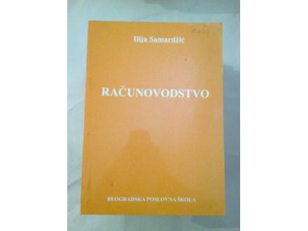 Računovodstvo - Ilija Samardžić