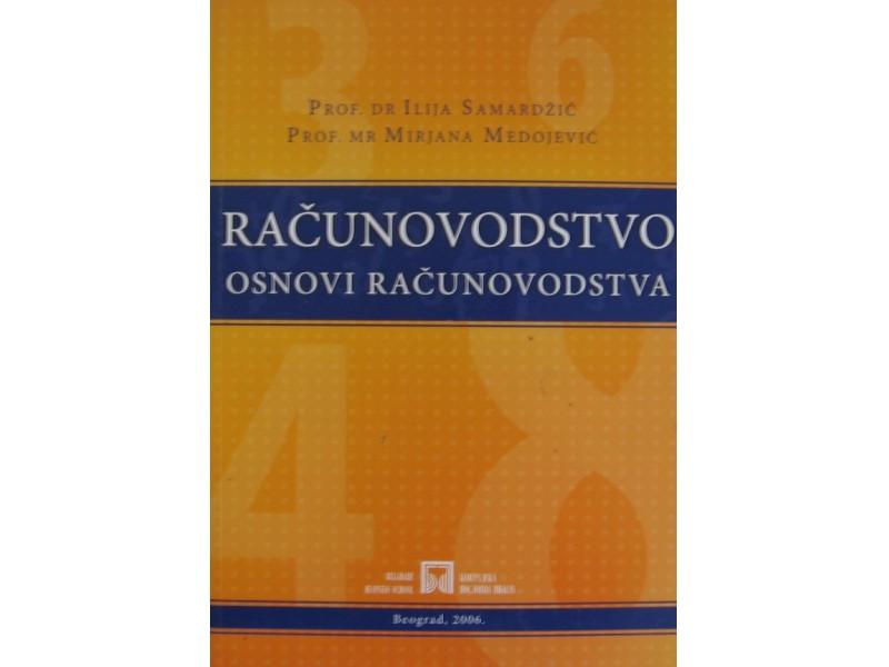 Računovodstvo  osnovi  Prof  Samardžić , Medojević