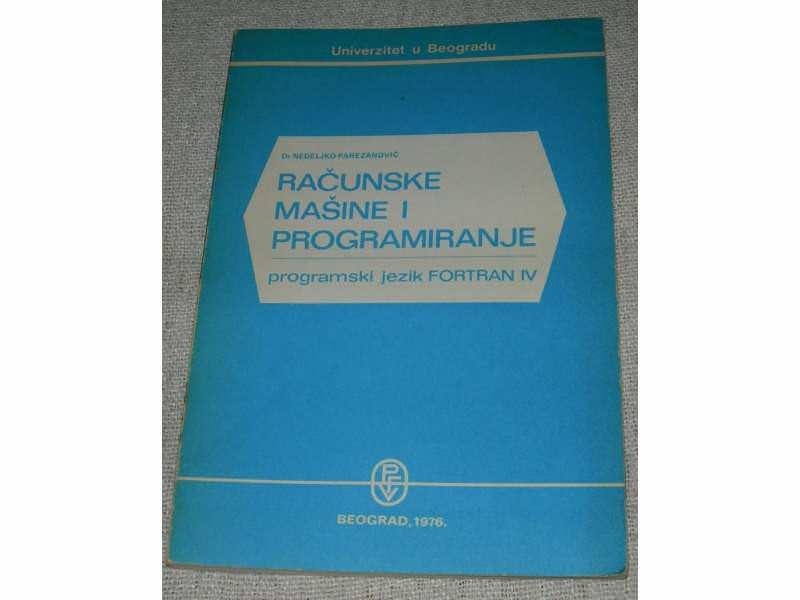 Računske mašine i programiranje, Fortran IV