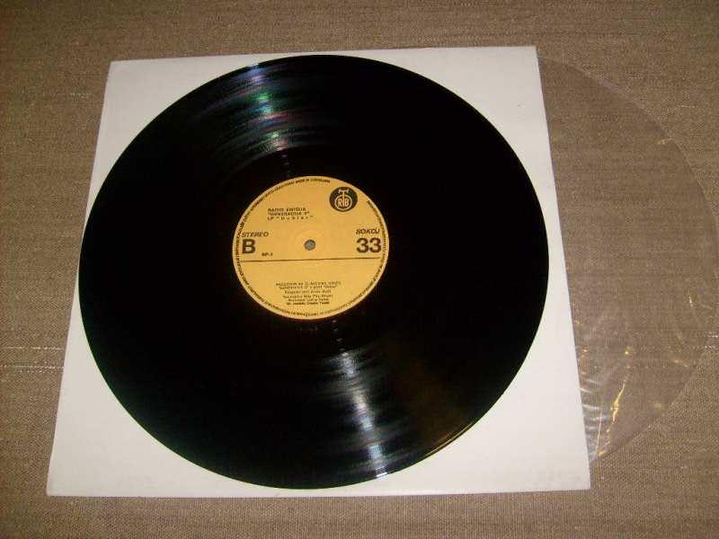Radio Emisija `Generacija 5` LP `Dubler`