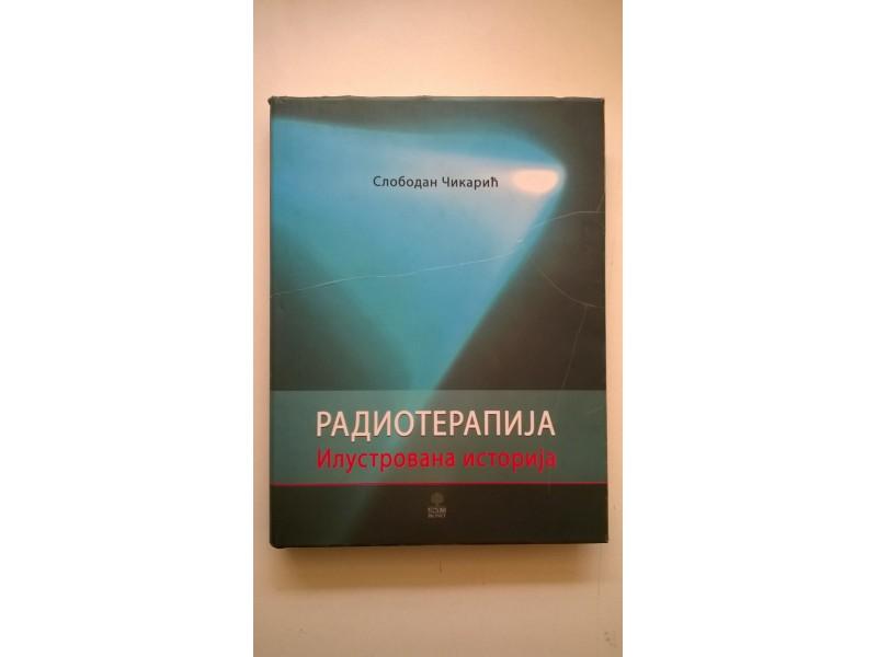 Radioterapija - ilustrovana istorija + cd, S. Čikarić