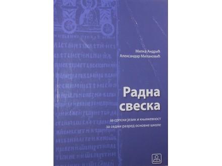 Radna Sveska Za Srpski Jezik I Kniževnost VII