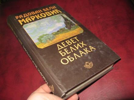 Radovan Beli Marković - DEVET BELIH OBLAKA