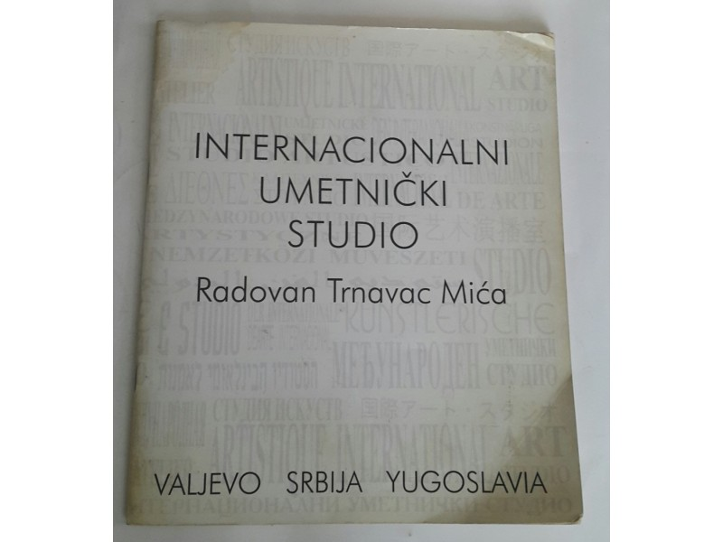 Radovan Trnavac Mića - katalog