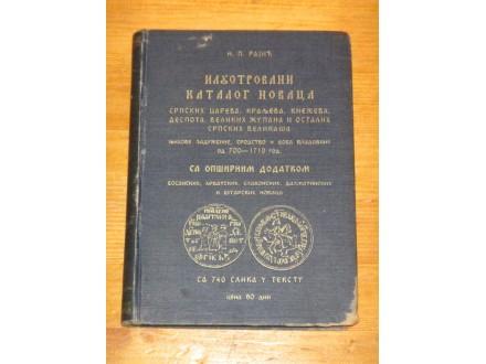 Rajic - Ilustrovani katalog novca srpskih careva