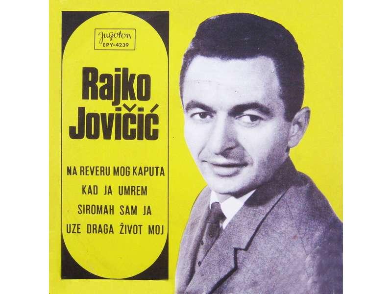 Rajko Jovičić - Na Reveru Mog Kaputa