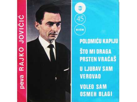Rajko Jovičić - Polomiću Kapiju