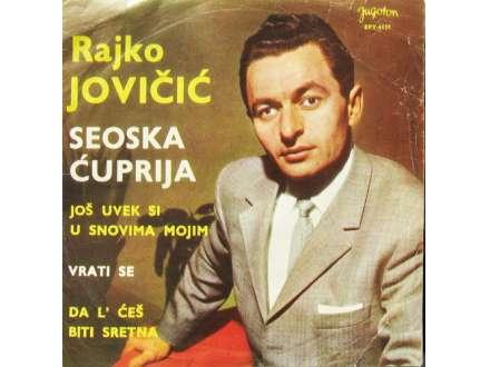 Rajko Jovičić - Seoska Ćuprija