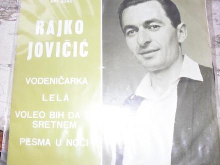 Rajko Jovičić - Vodeničarka / Lela / Voleo Bih