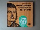 Rajko Stojadinović - KRAGUJEVAČKO POZORIŠTE 1835-1951