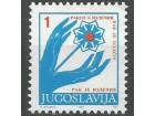 Rak 1991.,bez Makedonske,čisto