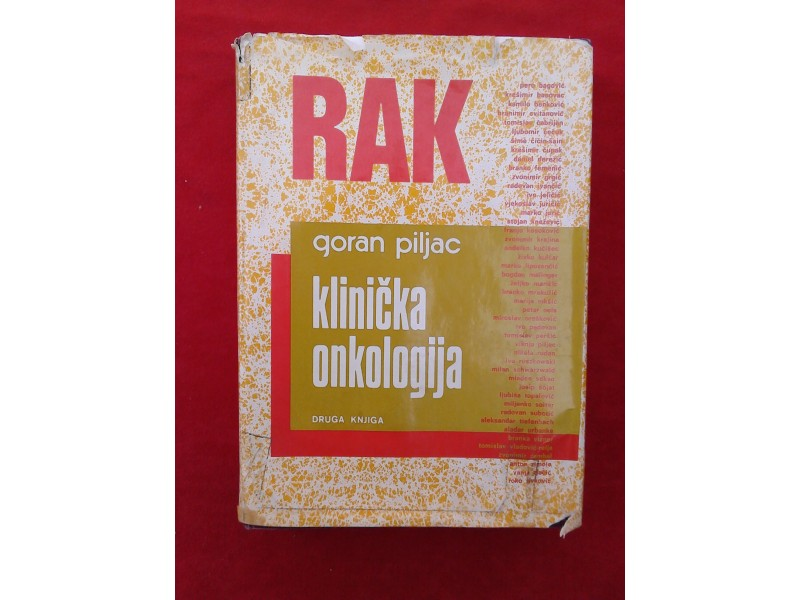 Rak  klinička onkologija II knjiga