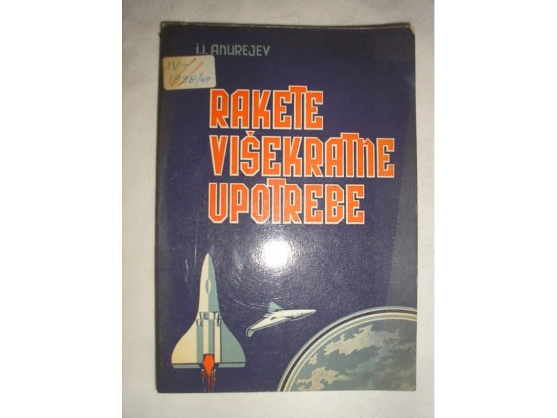 Rakete višekratne upotrebe, Anurejev