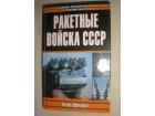 Raketne jedinice SSSR-a,  Igor Drogovoz