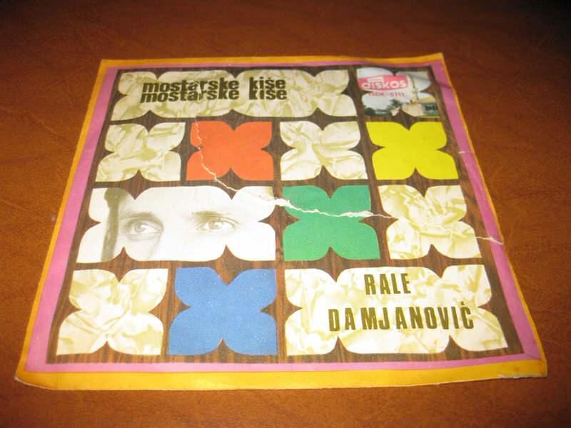 Rale Damjanović - Mostarske Kiše