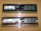 Ram OCZ 1066 Mhz 2 x 2 Gb Platinum Edition Kao Nove!