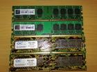 Ram memorija Ddr2 4 x 1 Gb @ 800 Mhz