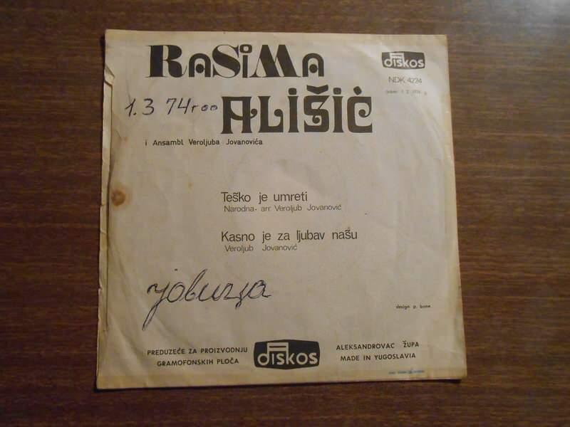 Rasima Ališić - Teško Je Umreti / Kasno Je Za Ljubav Našu