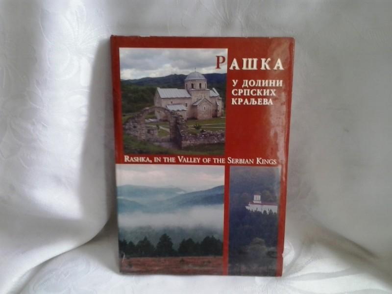 Raška u dolini srpskih kraljeva na srpskom i engleskom