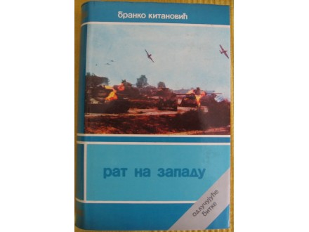 Rat na zapadu  Branko Kitanović