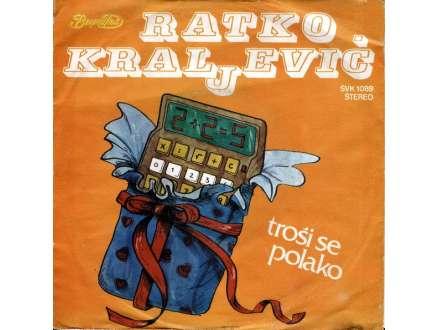 Ratko Kraljević - 2+2=5 / Troši Se Polako