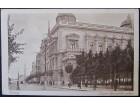 Razglednica-Srbija,Beograd,Stari dvor 1920. (1968.)