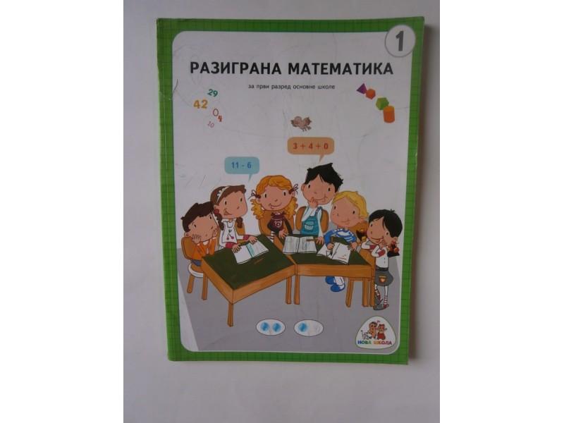 Razigrana matematika 1, Milica Ćuk, Zoran Jevtić