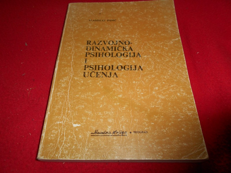 Razvojno-dinamička psihologija i psihologija učenja