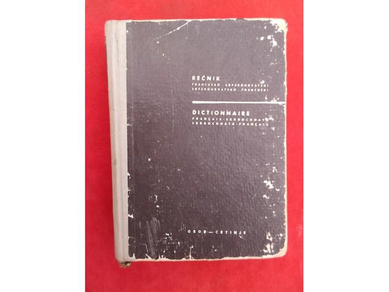 Rečnik  Francusko Srpskohrvatski