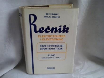 Rečnik elektrotehnike i elektronike Đuro Roganović