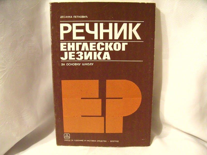 Rečnik engleskog jezika za osnovnu školu, Desanka P.