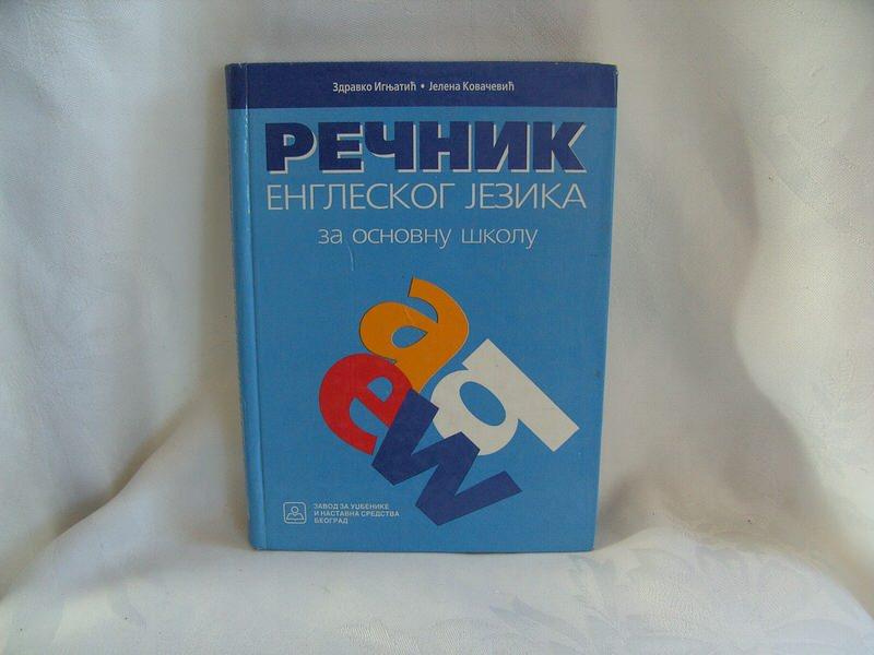 Rečnik engleskog jezika za osnovnu školu