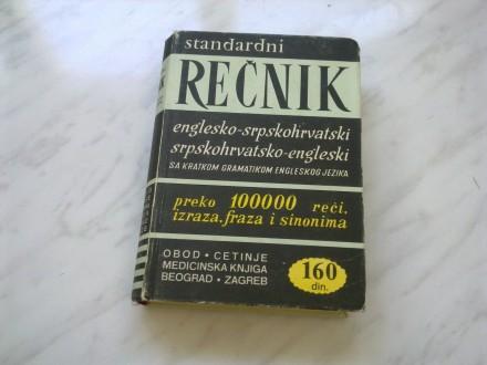 Recnik engleskog jezika