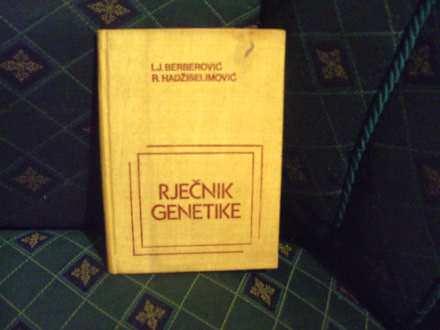 Rečnik genetike, Ljubomir Berberović