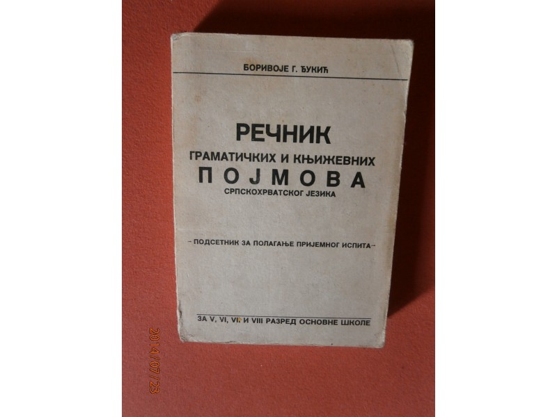 Recnik gramatickih i knjizevnih pojmova srp-hrv jezika