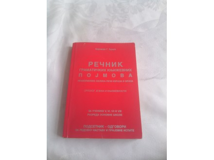 Rečnik gramatičkih književnih pojmova Borivoje Đukić