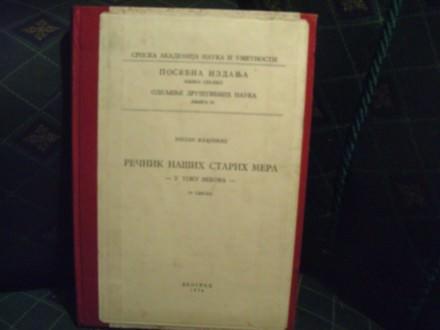 Rečnik naših starih mera, Milan Vlajinac